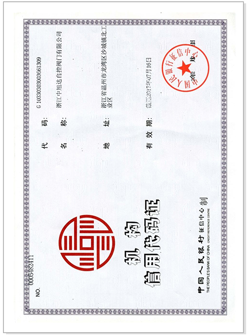 zhu塞式高压执行qi-实用新型专li证书