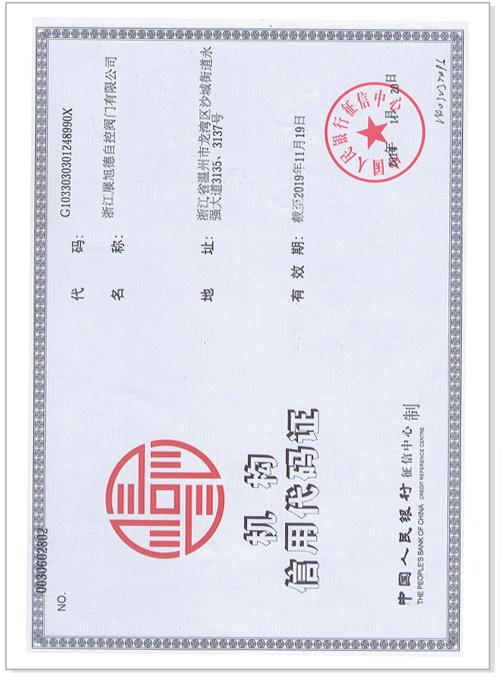 zu织机构代码-zhanxu德