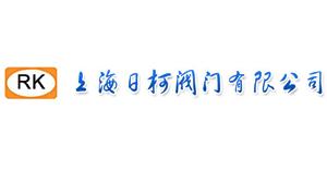 【manbetx】与【上海日柯】合作